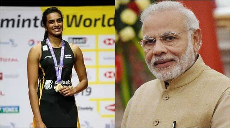 PM Modi on PV Sindhu's win: Your dedication towards badminton is inspiring