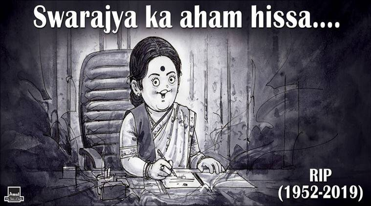 sushma swaraj amul cartoon, sushma swaraj dead, latest amul topical, sushma swaraj tributes,