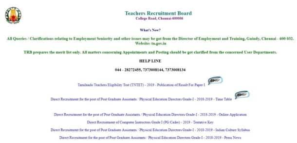 Tamil Nadu results 2019, Tamil Nadu job results 2019, TNTET 2019, TNTET, Tamil Nadu tet, tet 2019, trb.tn.nic.in, teacher jobs, govt teacher jobs, TN govt jobs, tamil nadu teacher jobs
