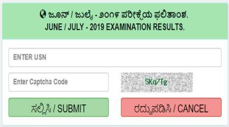 vtu result 2019, vtu mca result, vtu btech result, vtu.ac.in, education news