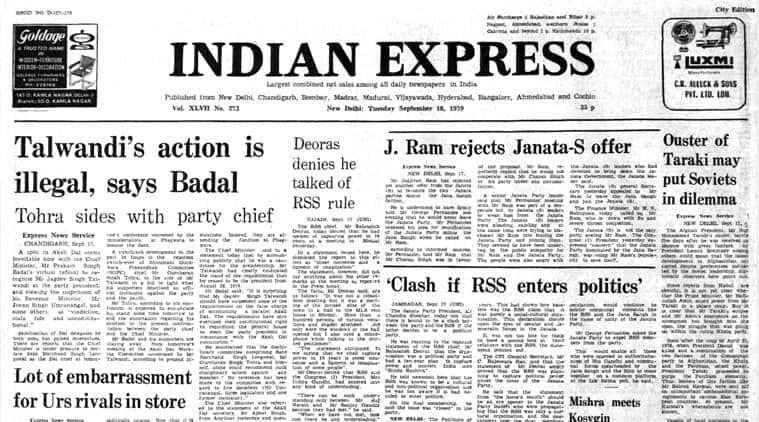Forty years ago september 18 1979 fight hindu rashtra