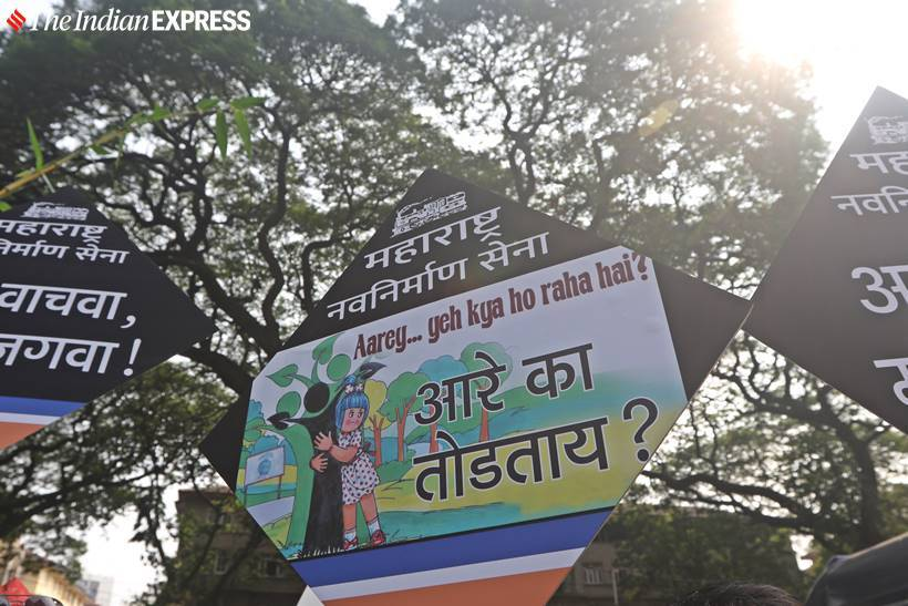 save aarey forests, Mumbai metro, Mumbai aarey forests, Mumbai aarey, bmc, bmc aarey, brihanmumbai mumicipal corporation, bmc trees, bombay high court, mumbai news