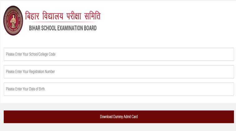 Bihar board 10th admit card, bihar board bseb 12th board admit card, bihar board exam dates, bseb date sheet, UPMSP, BSEB, BSEB result, board examinations, boards 2020, board exams result, bohar board datesheet, education news