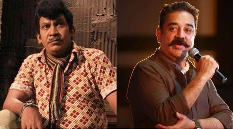 Vadivelu and Kamal Haasan