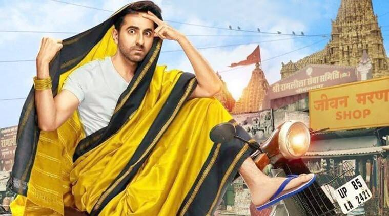 Dream Girl poster ayushmann khurrana