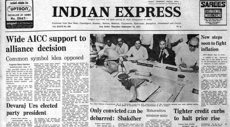 September 13, 1979, Forty Years Ago: INC President