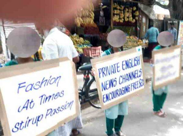 Chennai school, Sexist remarks, LGBT, Placards, school students, Posters, Avvai home,Indian Express News, Chennai News