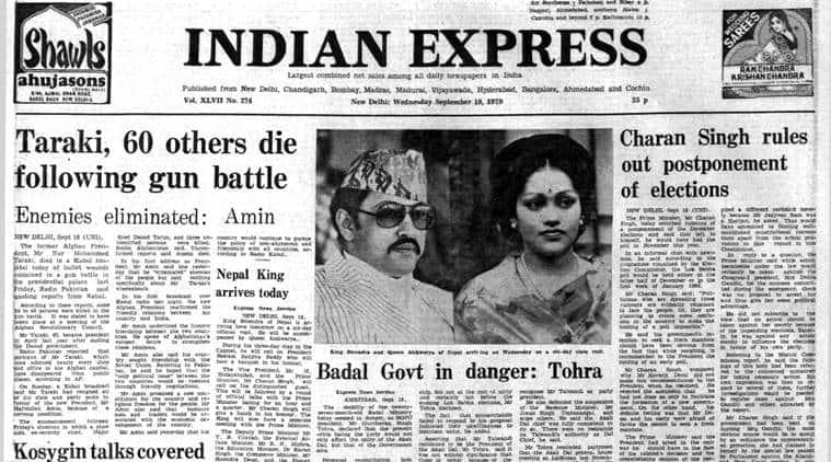 Forty years ago september 19 1979 taraki killed