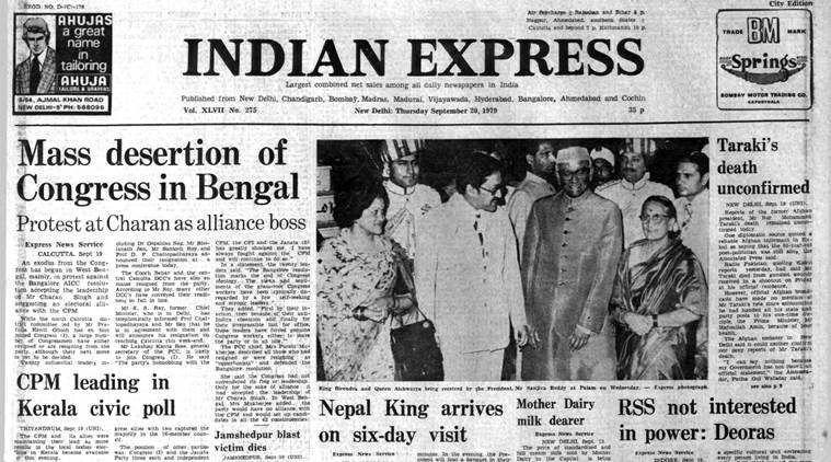 Forty Years Ago, September 20, 1979: Congress Exodus