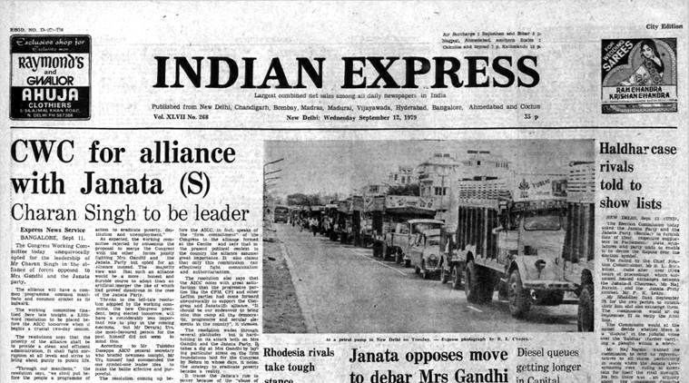 lk advani, lk advani indira gandhi, indira gandhi, india gandhi emergency, emergency period in india, indian express archives