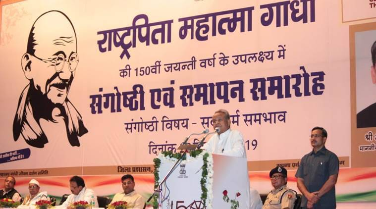 Atmosphere of mistrust, fear in India can be overcome by adopting Gandhi's values: Ashok Gehlot