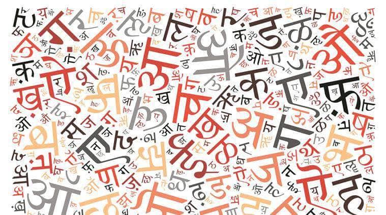 hindi, hindi imposition, hindi government, indian express