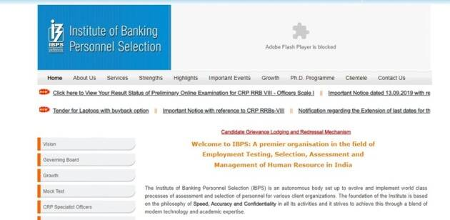 ibps.in, IBPS RRB exam, IBPS RRB interview call letter, IBPS RRB interview exam, IBPS RRB vacancies, IBPS RRB vacant posts, IBPS RRB jobs, job news, indian express, indian express news