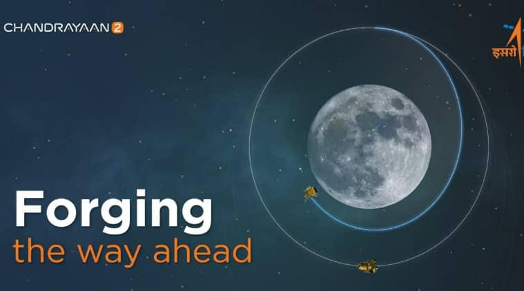 chandrayaan-2, vikram lander separates from orbiter, lander seprates, orbiter seprates, chandrayaan-2 lander, chandrayaan-2 orbiter