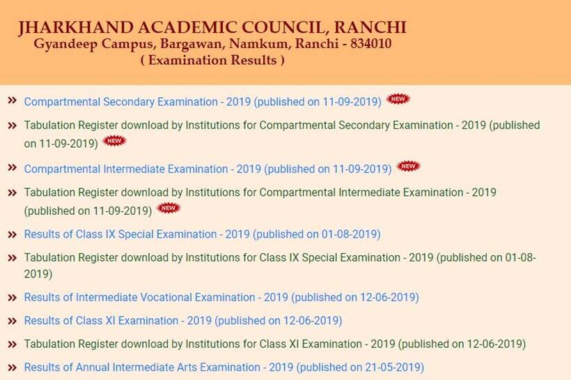 jac results, jac.results.nic.in, jharkhand board compartment result, jac 10th compartment result, jac 12th compartment result, board exam results, india results, education news, indian express, indian express news
