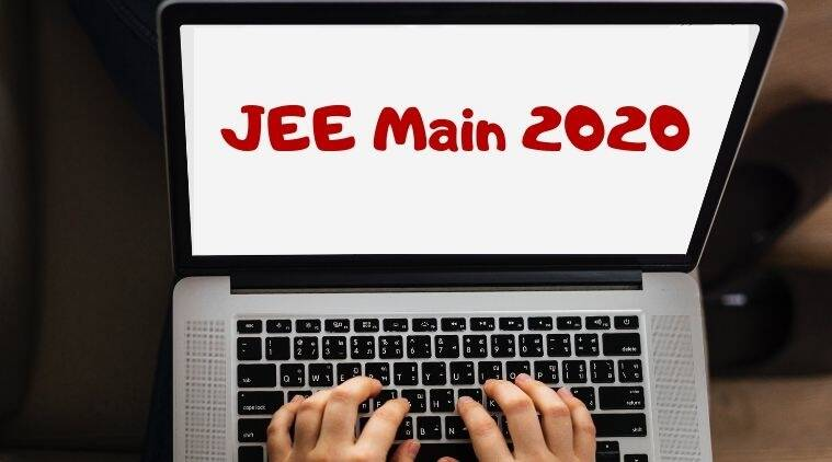 jee main, jee main 2020, nta jee main documents, nta jee main 2020 documents, jee main 2020 documenyts, jee main documents, nta jee main, jee main 2020 exam schedule, jee main 2020 exam date, jee main exam date, jee main exam schedule 2020, nta jee main, nta jee main 2020 exam date