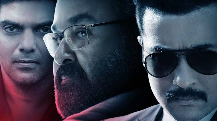 Kaappaan movie review: A nightmarish film that no star can save