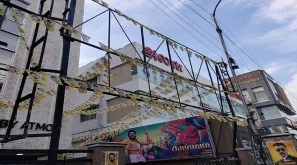 Kasi theatre, Chennai banner