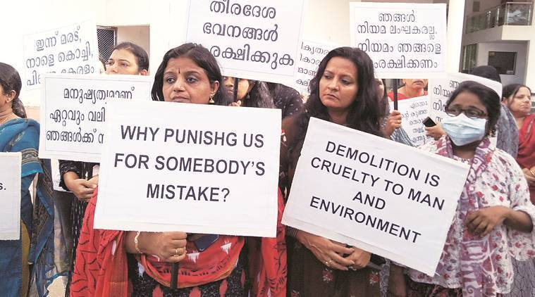 Maradu demolition case flat owners protests all party meeting tuesday