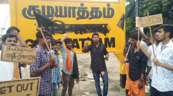 Hindi agitation, Gudiyatham, DMK Protest against Hindi, Hindi name board blackened, Language War, Indian Express news, Tamil Nadu news, Chennai News, MK Stalin, Amit Shah