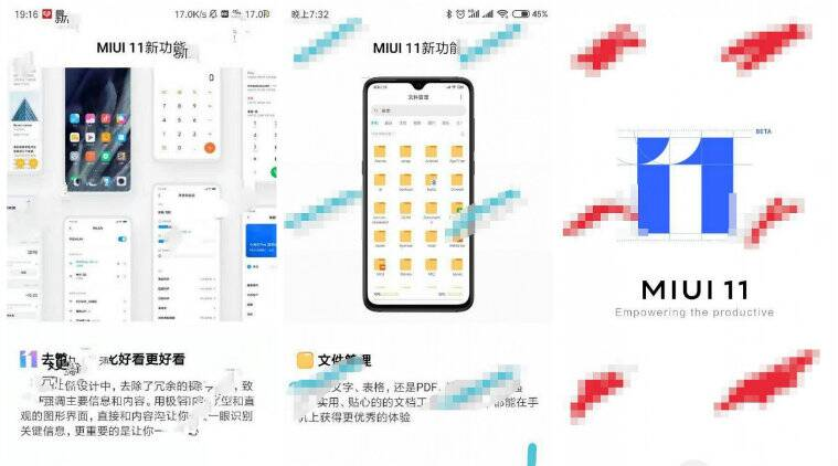 MIUI 11, Xiaomi, MIUI 11, MIUI 11 launch date, MIUI 11 where to download, MIUI 11 how to download, MIUI 11 features, MIUI 11 whats new