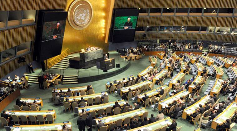 United Nations headquarters to remain closed over weekend due to cash crisis