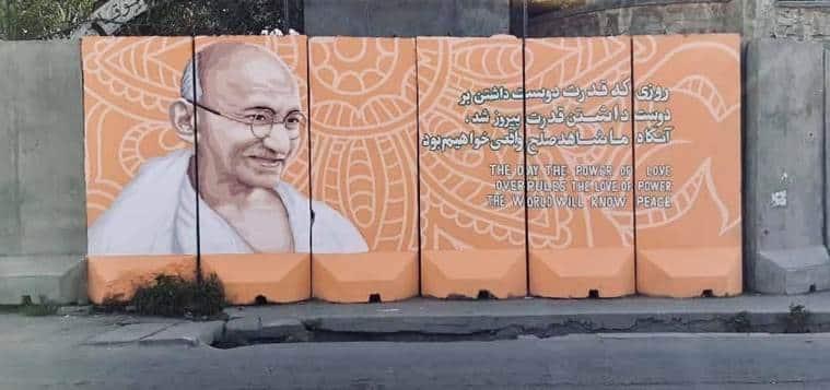 Kabul Gandhi Mural, afghanistan Gandhi Mural