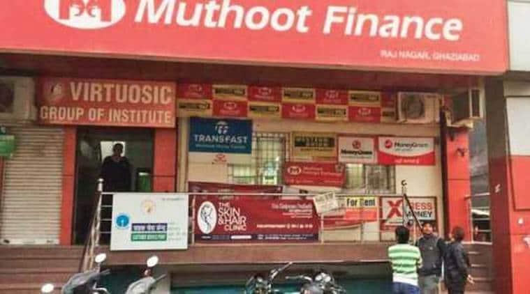 Muthoot Finance, Muthoot Finance buys IDBI, IDBU MF Muthoot Finance, Business news
