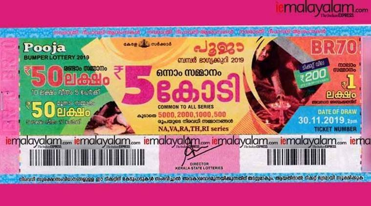 Kerala Pooja Bumper Lottery 2019 BR 70: First prize is worth Rs 5 crores!
