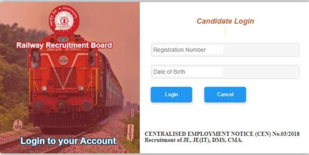RRB JE CBT 2 admit card released: All you need to know about exam