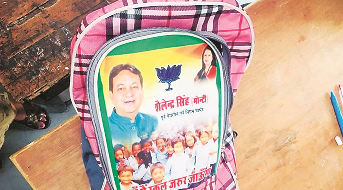 Image result for Delhi BJP leader's image on school bags; MCD issues notice