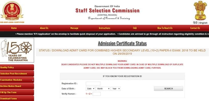 ssc.nic.in, SSC CHSL results, SSC CHSL tier 1 results, SSC CHSL tier 1 results 2018, SSC CHSL tier 2 admit card, SSC CHSL tier 2 exams, SSC CHSL tier 2 exams 2018, SSC CHSL tier 2 admit card 2018, SSC news, Staff Selection Commission, Job News, Indian Express, Indian Express Jobs, Indian Express News