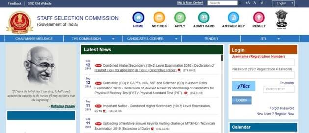 ssc chsl, ssc, ssc chsl result, ssc chsl result 2019, ssc chsl result 2019 tier 1, ssc chsl tier 1 result 2019, ssc chsl result 2019, chsl tier 1 result 2019, ssc chsl cut off, ssc chsl expected cut off
