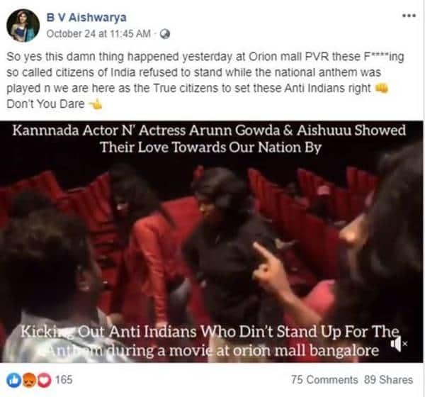 Actress-Aishwarya-Bengaluru-national-anthem-issue-screenshot-deleted-post-759