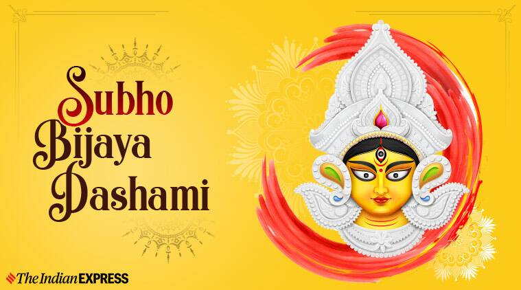 Happy Dashami 2019: Bijaya Dashami Wishes Images, Photos, Wallpapers, Quotes, Status, Messages, Pics, Pictures