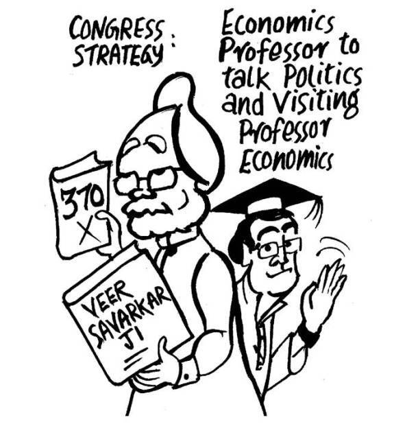 Business As Usual by E P Unny, October 2019