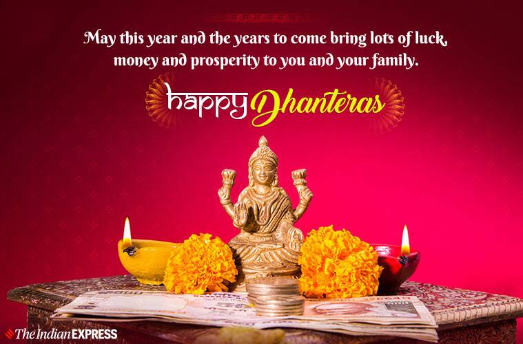 Happy Dhanteras 2019 Whatsapp Wishes Hd Images Quotes