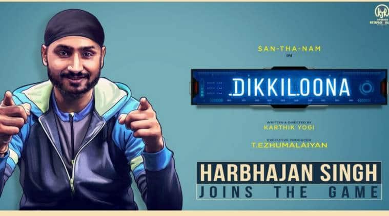 harbhajan singh film debut