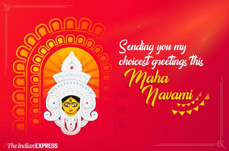 Happy Durga Navami 2019: Maha Navami Wishes Images, Quotes, Status, HD Wallpaper Download, Photos, Messages, SMS, GIF Pics