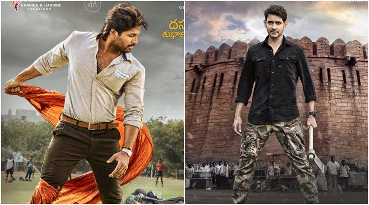 Mahesh Babu vs Allu Arjun: Sankranthi 2020 set for a big box ...