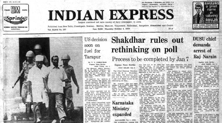 October 4 1979 forty years ago janata congress pact