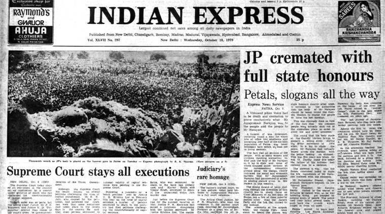 Forty Years Ago, October 10, 1979: SC Stays Executions
