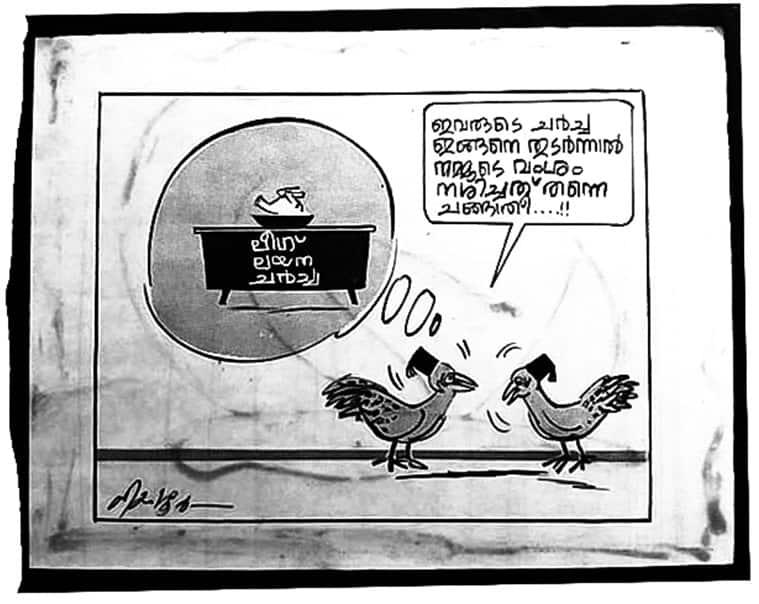 malayalam cartoon, 100 years of malayalam cartoons, indian express sunday eye, malayalam humour