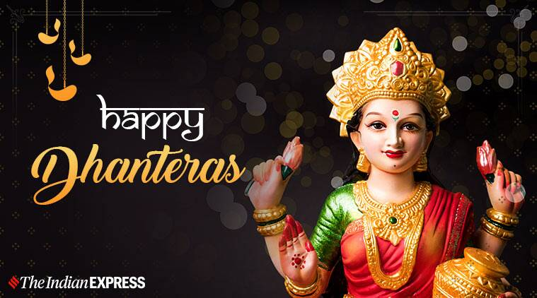 Happy Dhanteras 2019: Wishes Images, Status, Quotes, Messages, Wallpaper, Photos, Pics, Pictures and Greetings