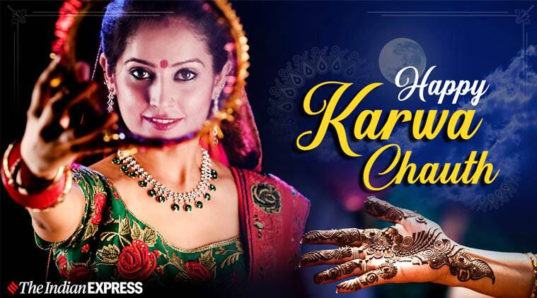 karwa chauth, karwa chauth 2020, karwa chauth images, happy karwa chauth, happy karwa chauth status, happy karwa chauth images, happy karwa chauth sms, happy karwa chauth messages, happy karwa chauth quotes, karwa chauth quotes, happy karwa chauth photos, happy karwa chauth pics, happy karwa chauth wallpaper, happy karwa chauth wallpapers, happy karwa chauth wishes images, happy karwa chauth wishes, happy karwa chauth wishes sms, happy karwa chauth pictures