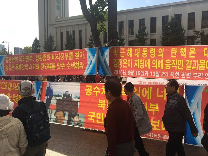 seoul protests, south korea protests moon jae in, Cho Kuk, south korean president moon jae-in, world news, indian express