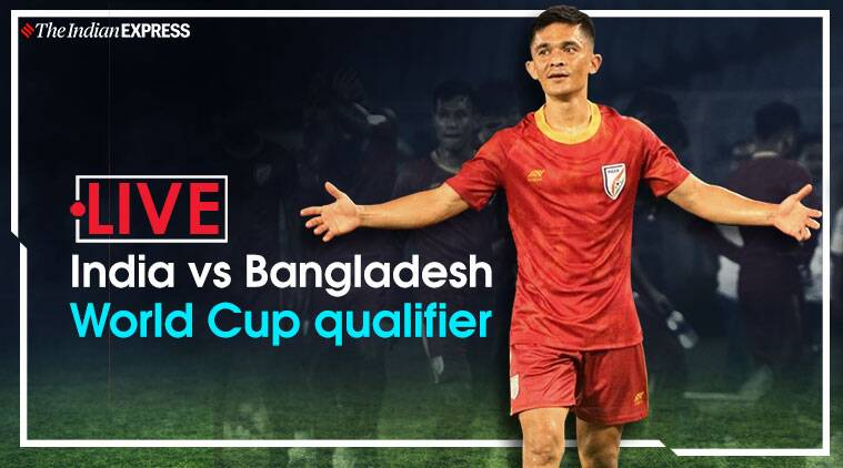India vs Bangladesh Live Score, FIFA World Cup 2022 Qualifiers Live Streaming: Hosts eye to bag crucial three points