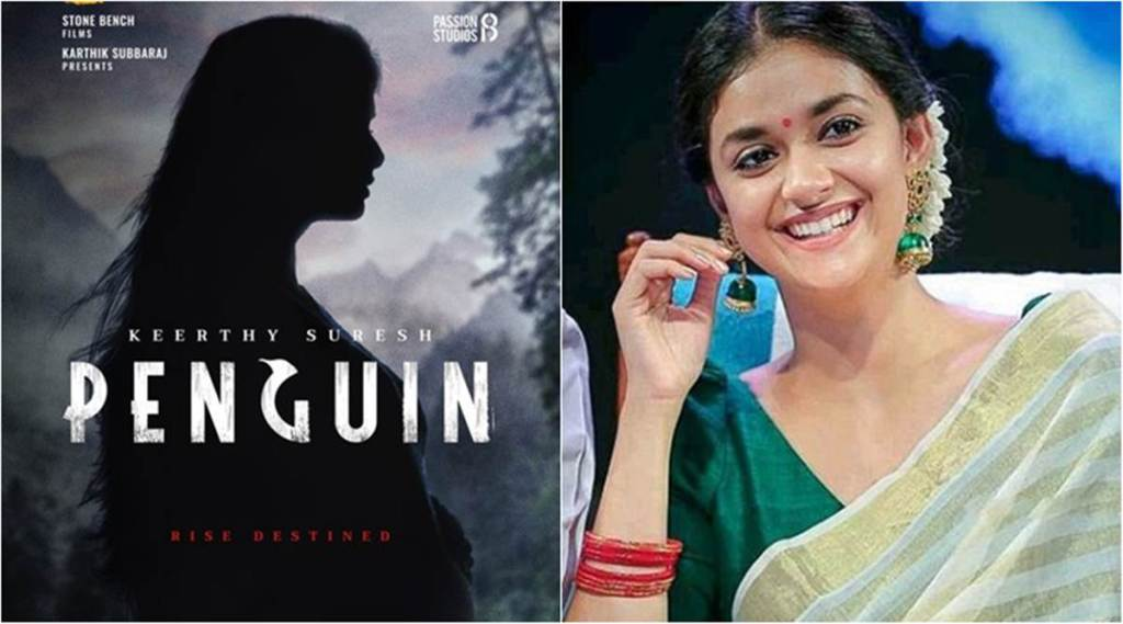 Penguin first look keerthy suresh karthik subbaraj miss india teaser