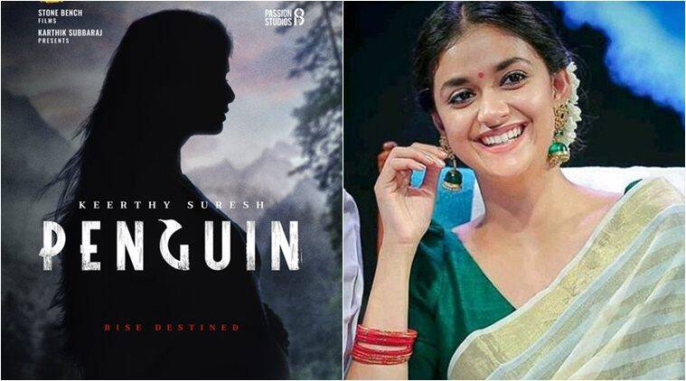 Keerthy Suresh next is Penguin, first look released on actor's birthday