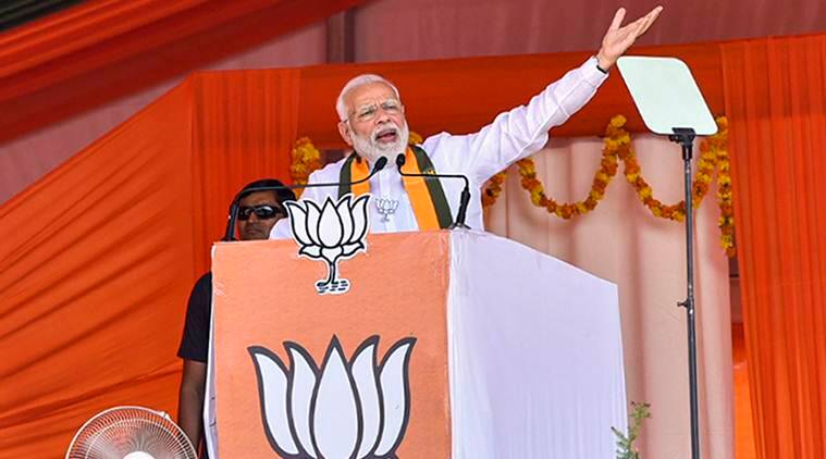 Modi rally, Modi haryana rally, haryana elections, maharashtra elections, modi rally live, election news, elections 2019, assembly election 2019, election card, Maharashtra election 2019, maharashtra election 2019 date, maharashtra election schedule 2019, bjp manifesto, congress manifesto, narendra modi, pm modi, modi, rahul gandhi, rahul gandhi rally, rahul gandhi rally today, rahul gandhi rally in maharashtra, pm modi rally today